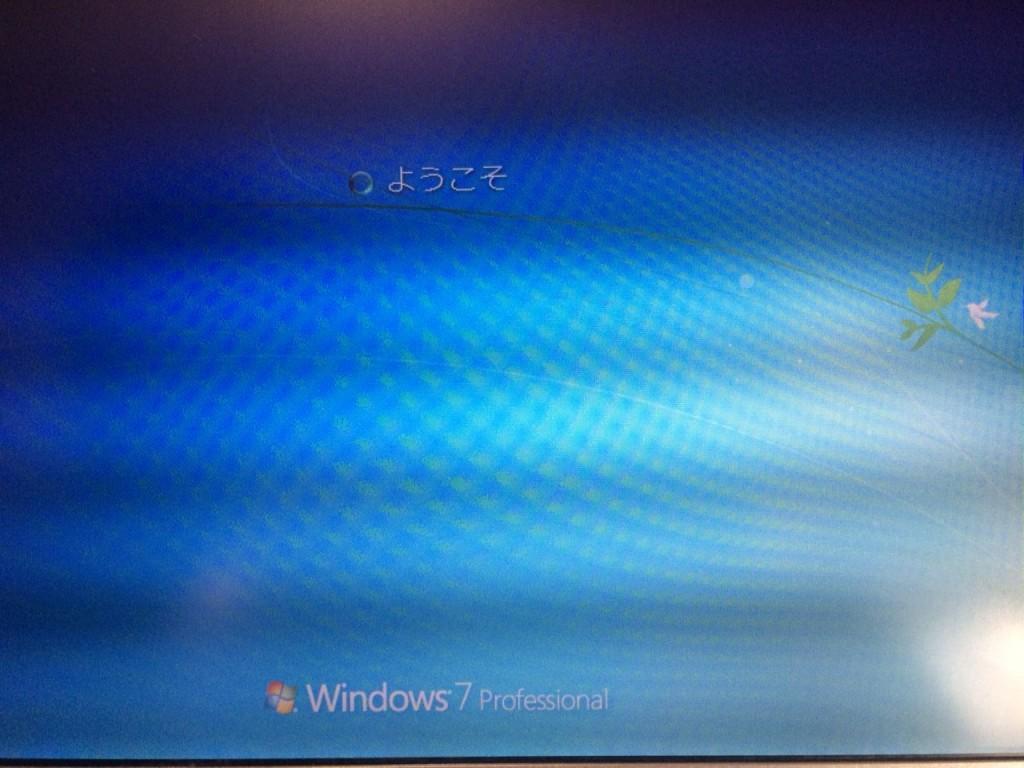 Windows7からアップグレードしたWindows10を元に戻す方法5