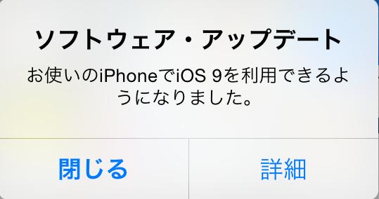 Photo-2015-09-18-10-48-01_6940