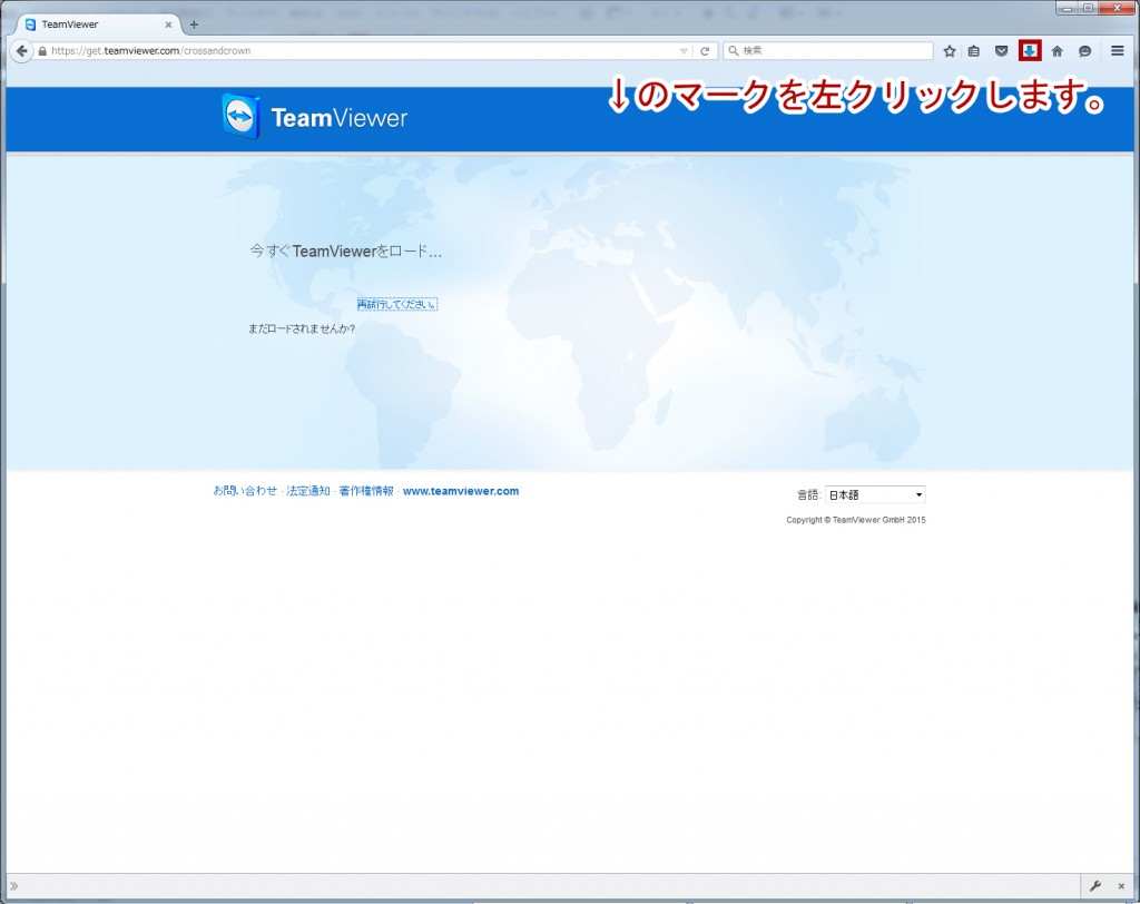teamviewerdownload_firefox2