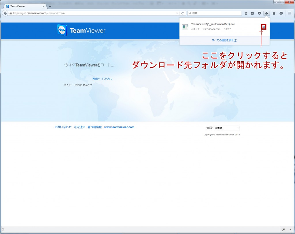 teamviewerdownload_firefox3