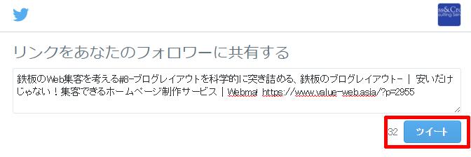 2016012409