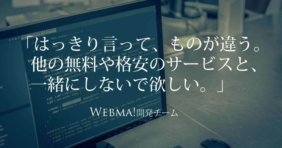 web_service_top
