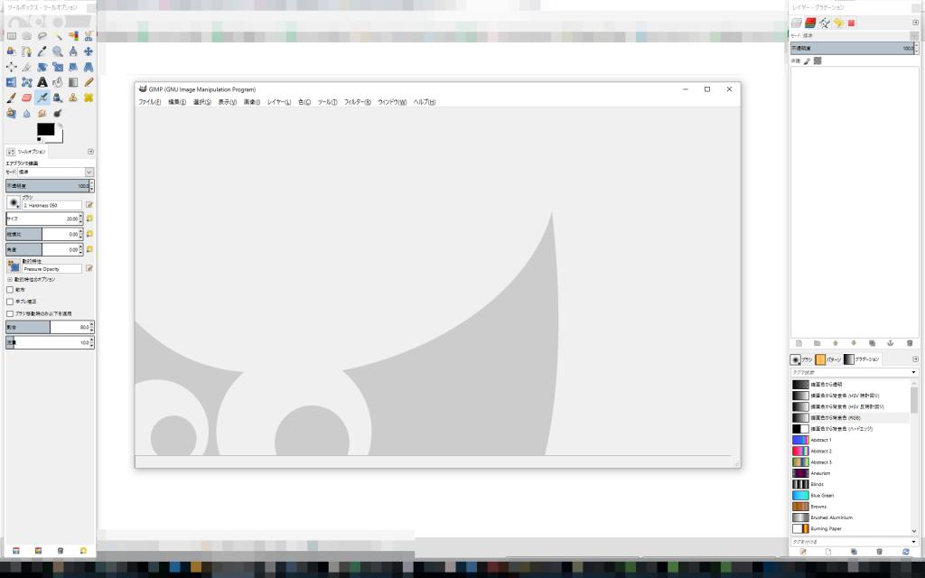 GIMP画面開いた時