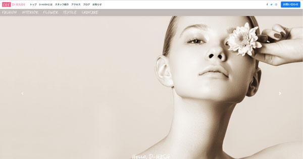 アパレルODM|ファッションデザイン・アパレル企画ならディーアッシュ